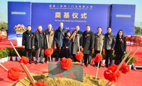 Hörmann: due nuovi siti produttivi in Cina e negli USA