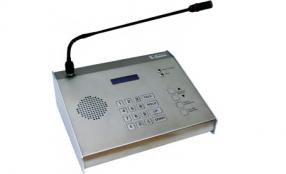 Da Ermes Elettronica sistemi per la comunicazione audio in IP nelle carceri