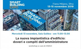 Condomini, quale ruolo per la vigilanza privata? Workshop a Smart Building Expo